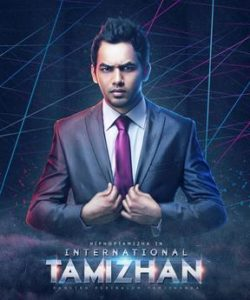 The French brand have tied up with Chennai based Tamil artiste Adhi aka Hiphop Tamizha to produce International Tamizhan.