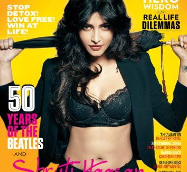 A few shots from the February 2014, India edition of the popular mens lifestyle magazine 'FHM' with Shruti Haasan on the front cover.