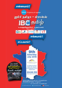 presented by IBC Tamil