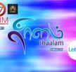 thaalam 2016, the ultimate Gaana dance competition