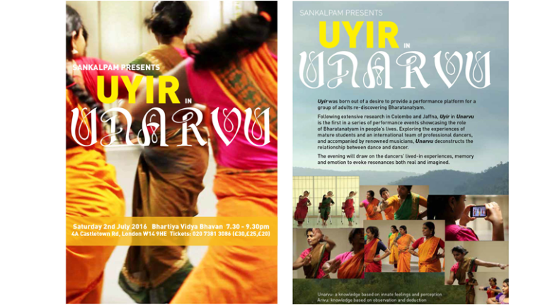 Uyir was born out of a desire to provide a performance platform for a group of adults re-discovering Bharatanatyam.