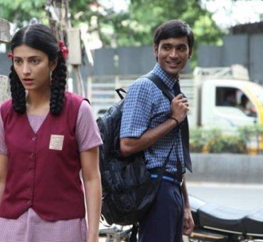 Tamil stalking in Tamil films