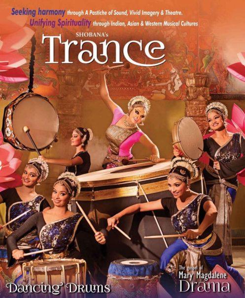 shobana-trance-2