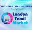 london tamil market 2017