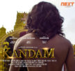 kandam premiere london